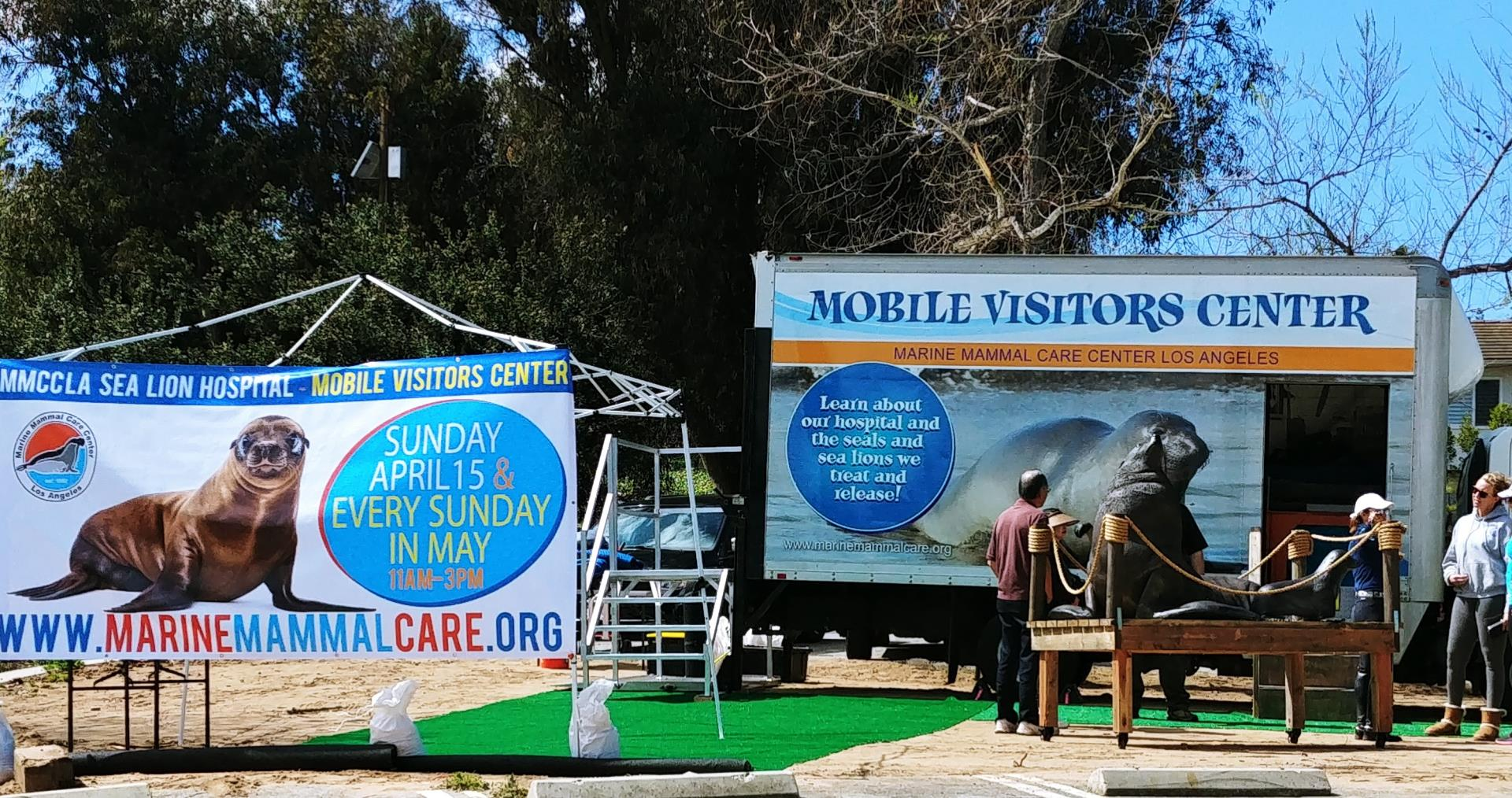 RHE Mobile Visitors Center